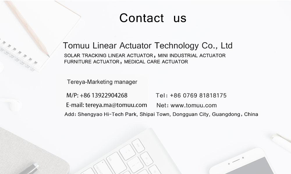 TOMUU-U7 Industry Actuator