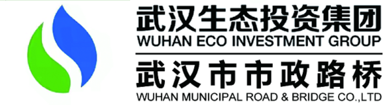 武汉市市政路桥有限公司
