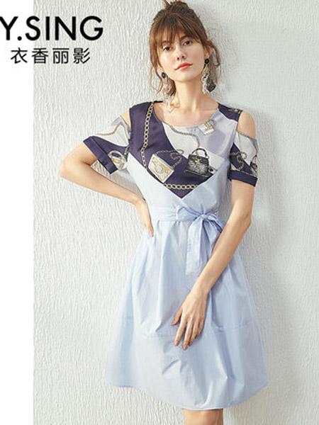 阿莱贝琳时尚品牌折扣女装店货源