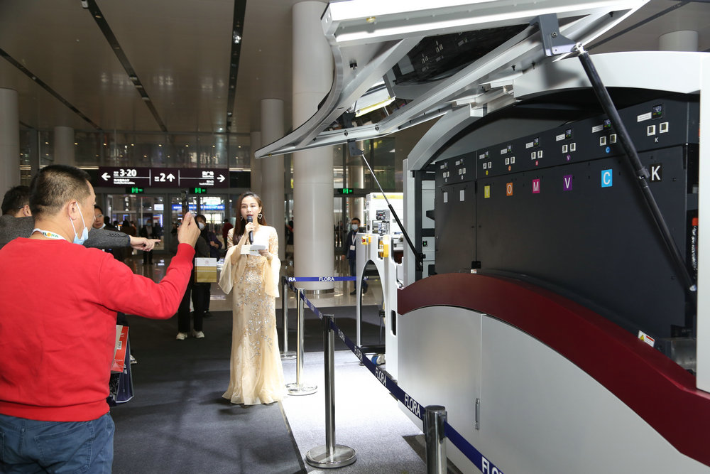 Runtianzhi looks forward to meeting you at China International Label Printing Exhibition 2021!