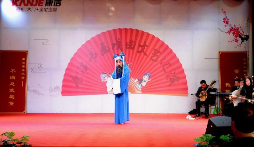 康洁牛年首场书画戏曲艺术演出暨颁奖表彰会圆满成功!