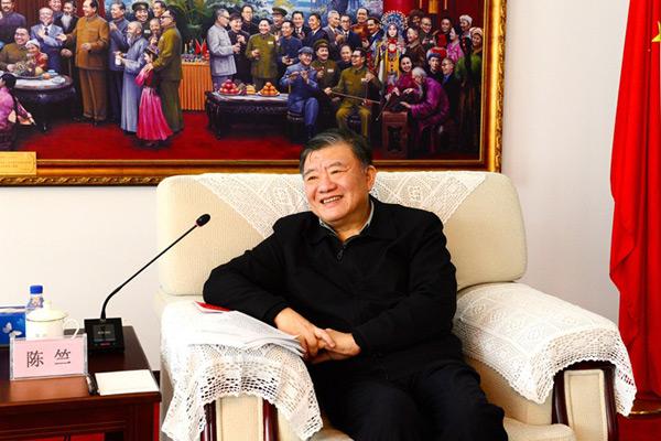 跨国会特邀副会长陈竺:凝心聚力助推新时期首都发展 履行参政党责任使命