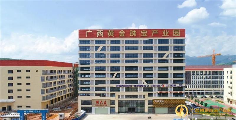 广西贺州市平桂区2021年一季度集中开竣工8大项目,总投资超45亿元