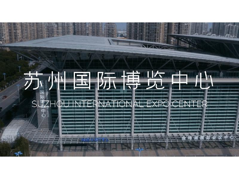 2021苏州家具展『规划+亮点』官宣,家具人坐不住了!