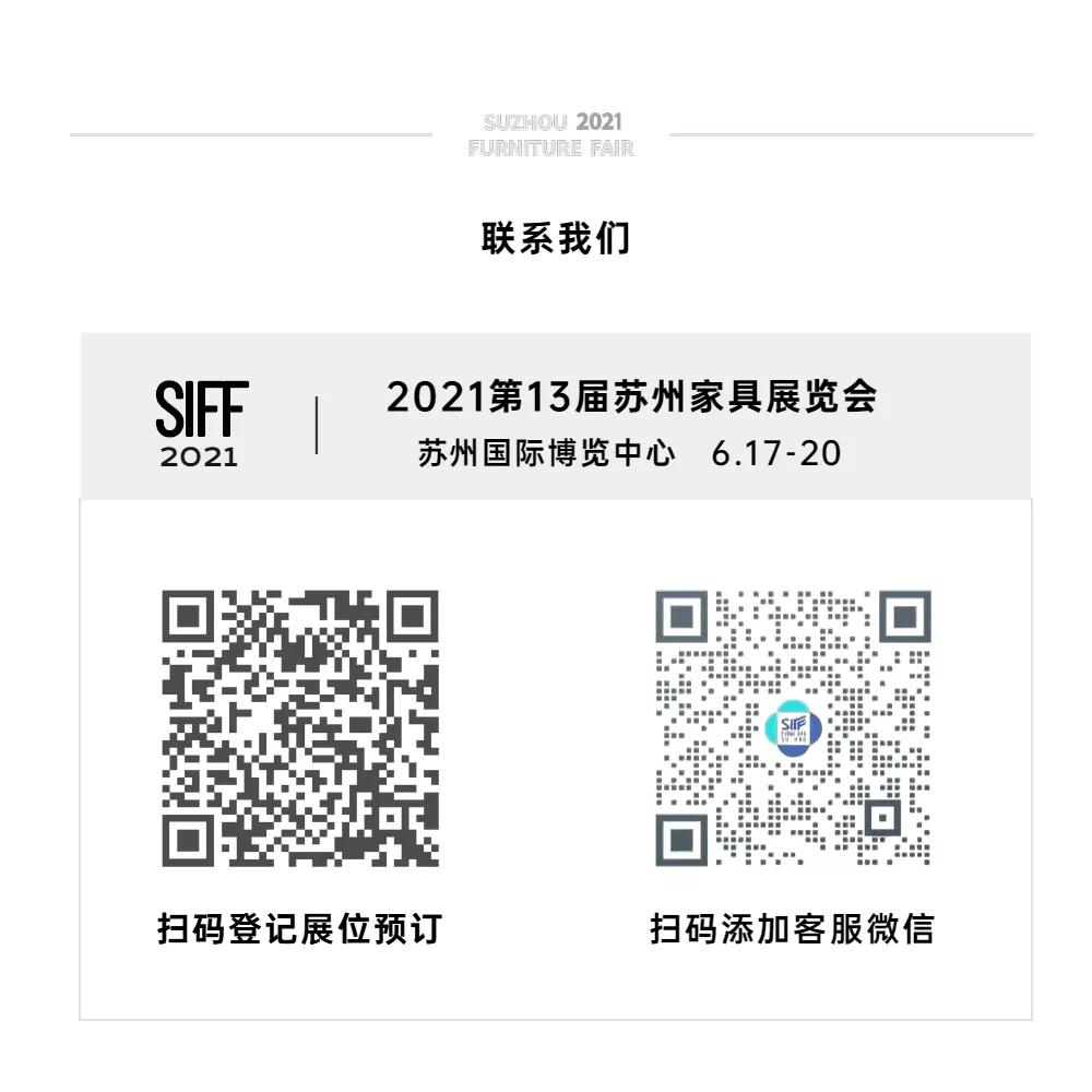 苏州家具展览会观众登记全新升级,一键免费获取『电子参观证』!