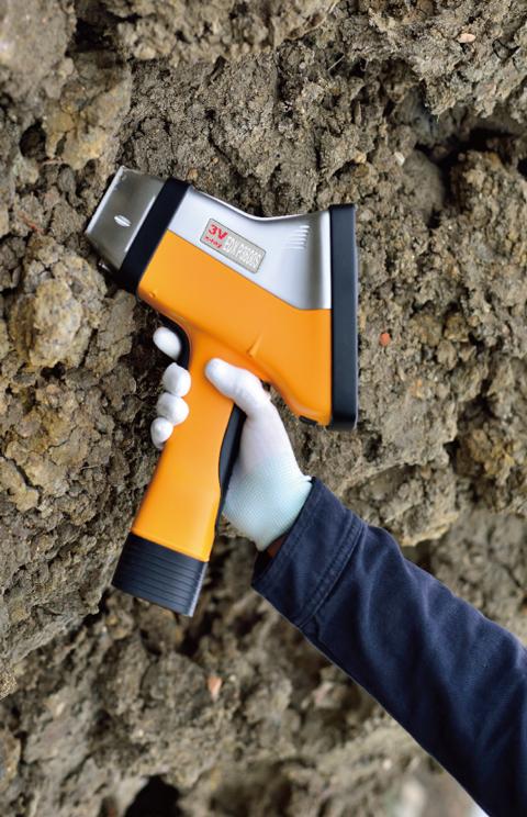 土壤重金属检测解决方案