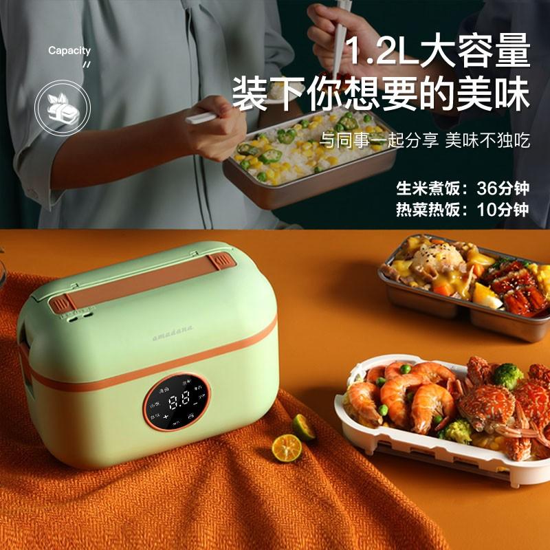 日本电热饭盒带饭菜神器