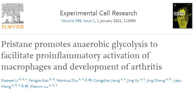 项目文章  姥鲛烷促进厌氧糖酵解,促进巨噬细胞的促炎症激活和关节炎的发展