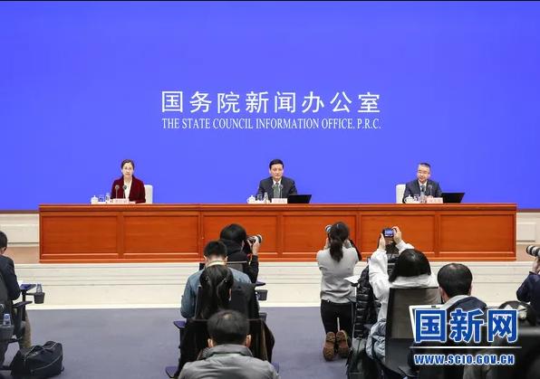 网安动态 | 工信部:中国政府保护个人信息的态度坚决,法律不断完善,技术水平不断提升