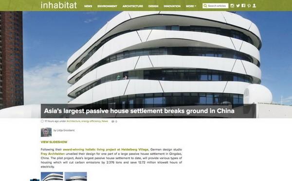 Inhabitat: 亚洲最大被动房住宅在中国奠基