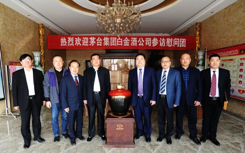 茅臺集團白金酒公司參訪山東華翔熱力集團