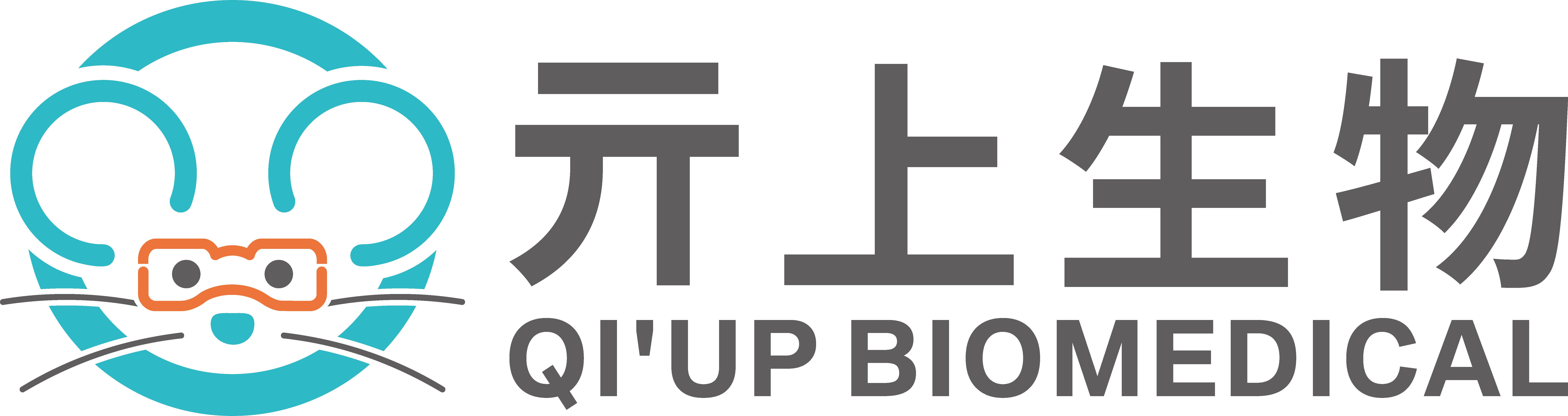 上海亓上生物医学科技有限公司