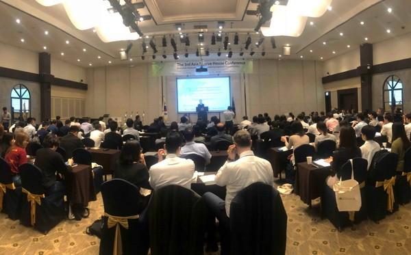 韩国第三届亚洲被动房大会