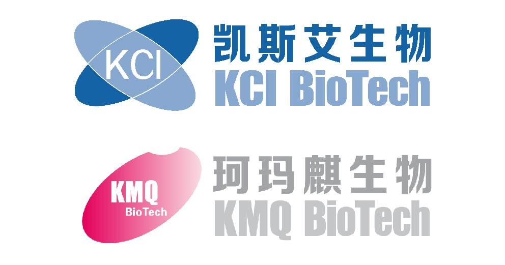 凯斯艾生物科技(苏州)有限公司(KCI)