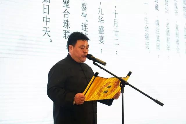 见证成功!白金封坛酒香飘海畴集团15周年庆典晚宴