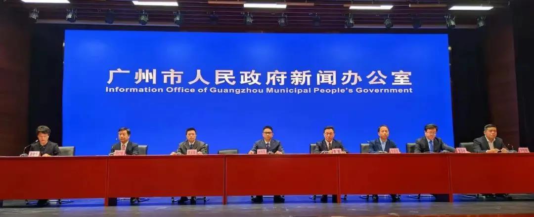 省廣集團榮膺廣州技術市場50強企業