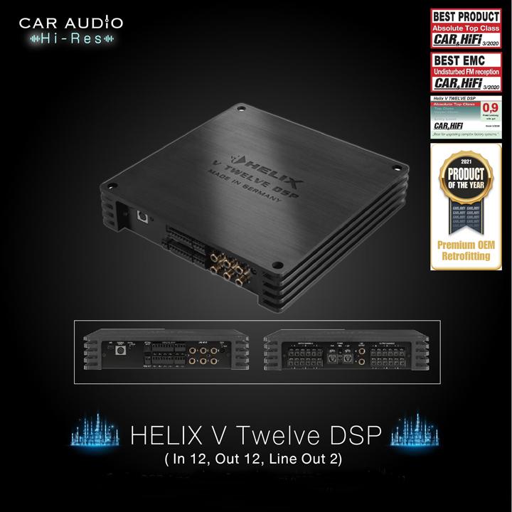 打造低调奢华的音乐世界!保时捷卡宴升级德国HELIX V TWELVE DSP十二声道功放