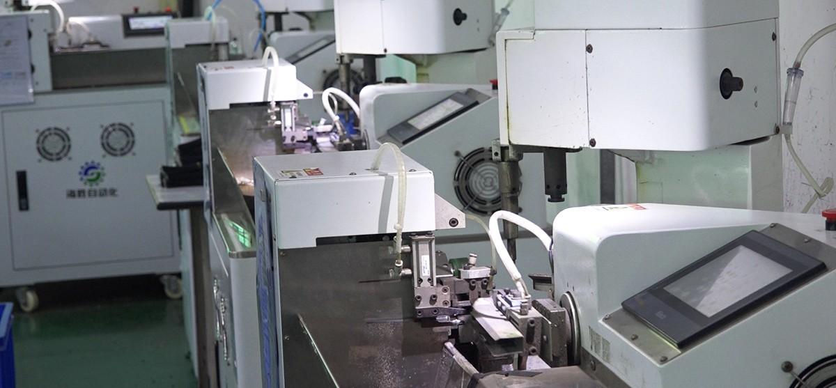 ワイヤー加工センター