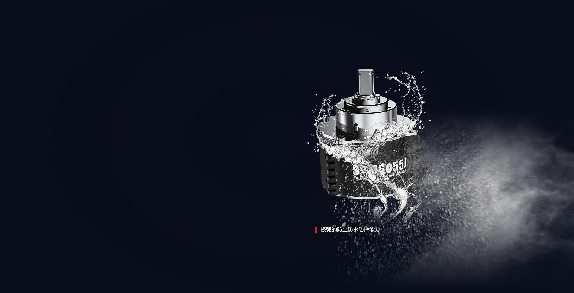 IP67工业设计