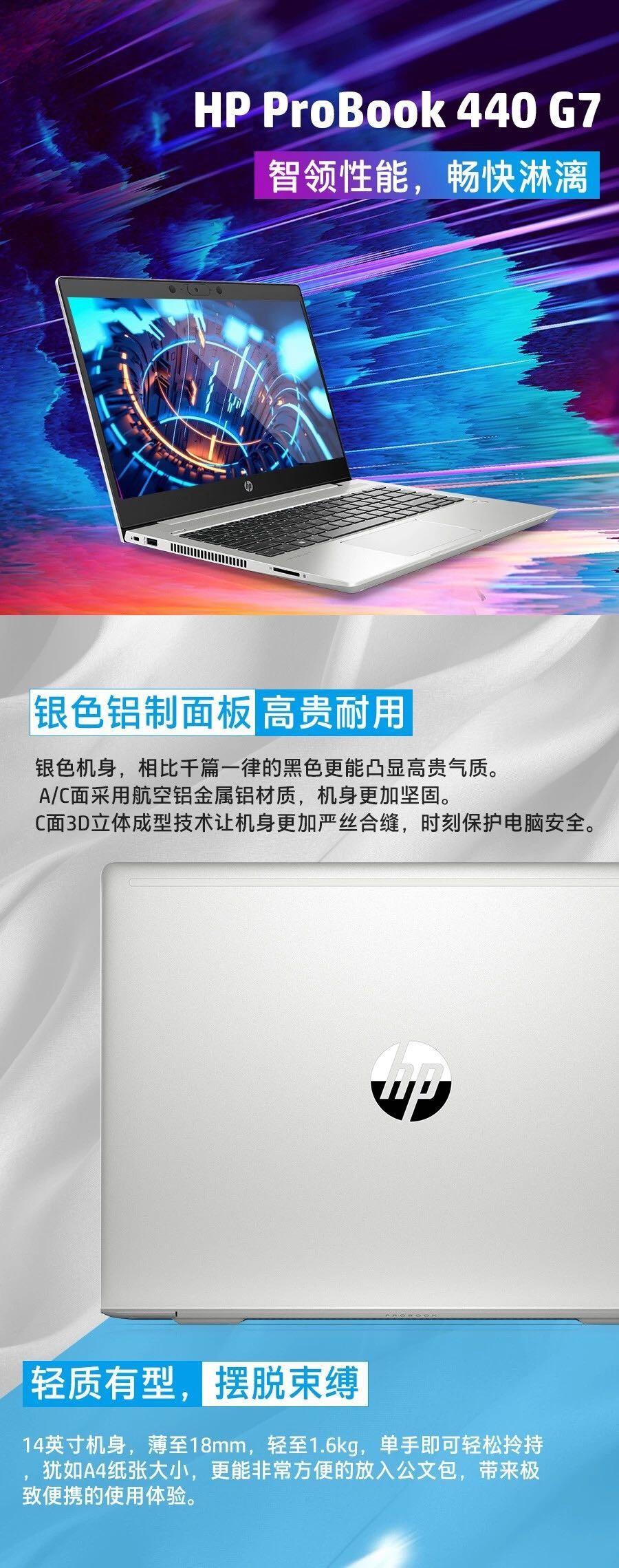 最后一代双硬盘轻薄笔记本,HP440G7  您还在犹豫吗?