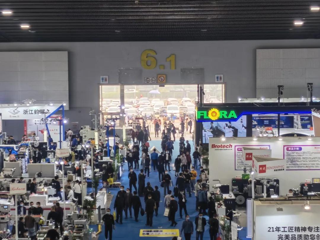 全场最佳人气王!彩神J-330完美谢幕2021中国国际标签展!