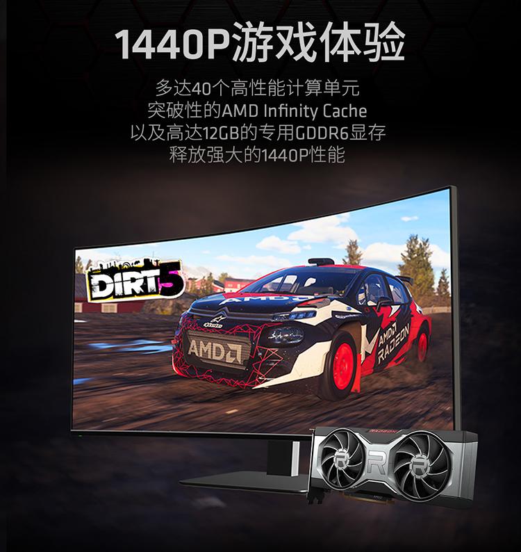 RX 6800 XT 16G X战神(1)
