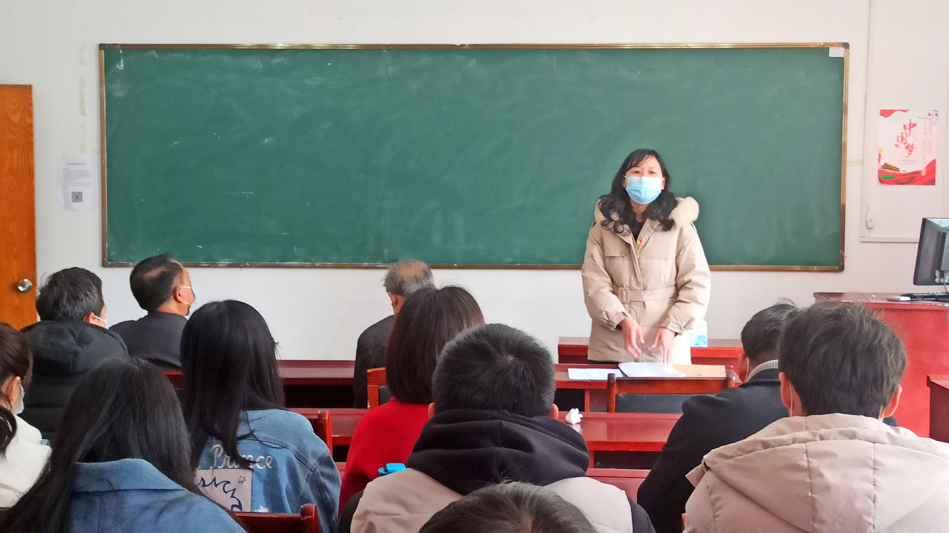 武汉科技职业学院顺利召开三月份支部主题党日活动