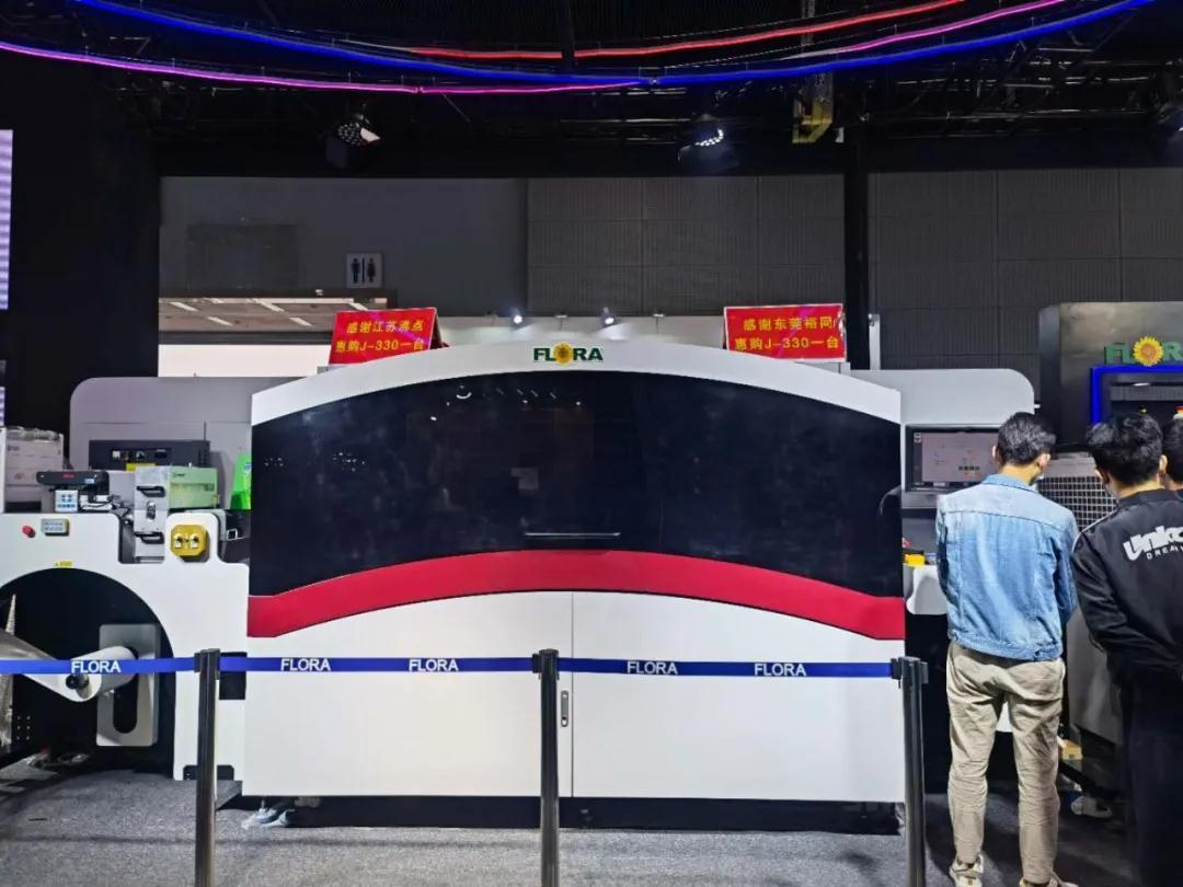 Runtianzhi Attends China International Label Exhibition 2021