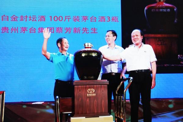 白金封坛酒惊艳亮相欧洲亚洲华人高球慈善晚宴,拍出80万高价