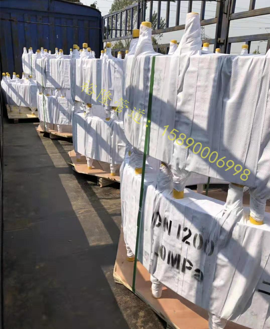 北京客户定DN1200双法兰传力接头产品发货