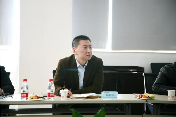 西安市委联合调研组莅临金花股份考察调研