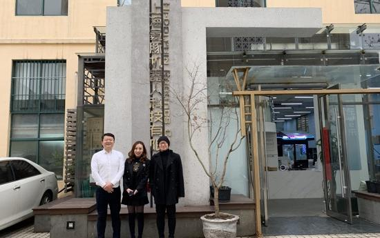 Leaders of Shanghai Pudong New Area Government came to COFE+ Robot Coffee R&D Company for inspection