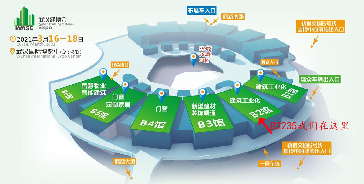 """""""山城牌""""电动爬架葫芦、手动葫芦将于2021-3-16~18日武汉建博会闪亮登场"""