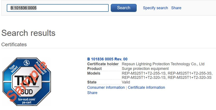 喜讯!立信获得新的产品TUV认证
