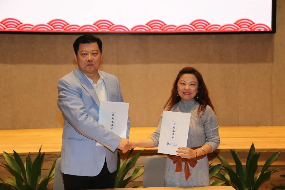 海格物流举行2021年绩效签约暨安全责任书签订仪式