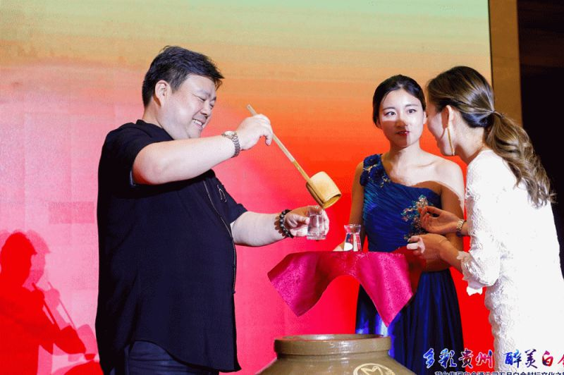 """""""多彩贵州 醉美白金""""茅台集团白金酒公司白金封坛文化之旅圆满收官"""