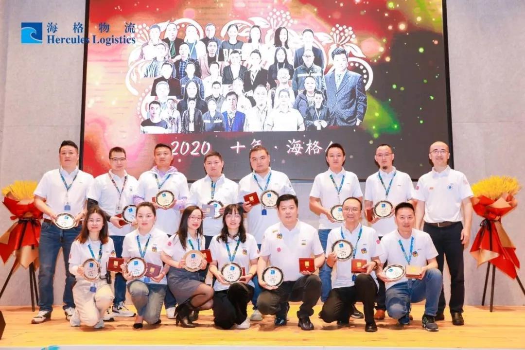 繁花•似锦|海格20周年庆典圆满成功