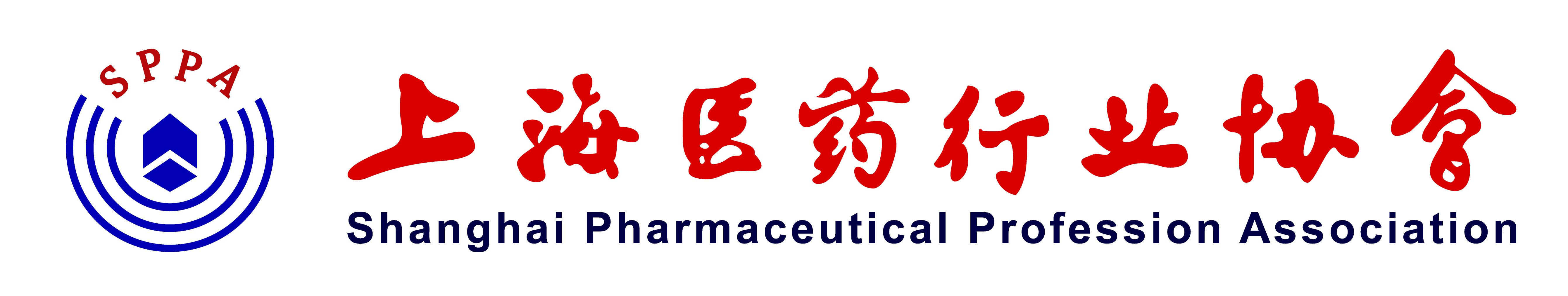 上海医药行业协会