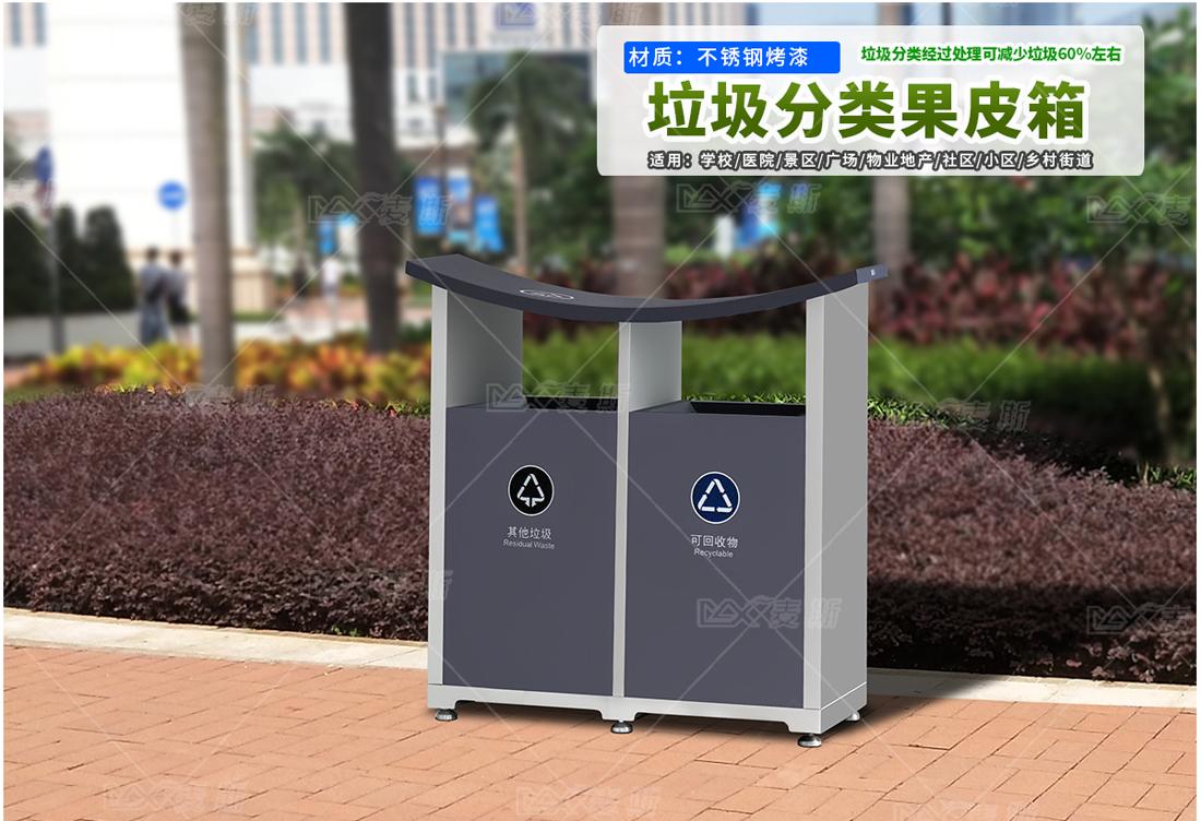 校园户外垃圾桶