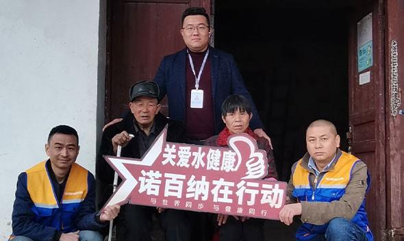 【暖心計劃】我們在行動|為居住在涼霧鄉82歲老人送上健康產品