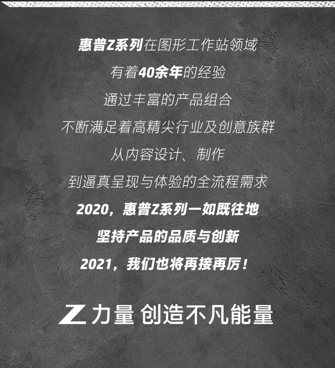 惠普Z系列新年喜报!斩获多项大奖