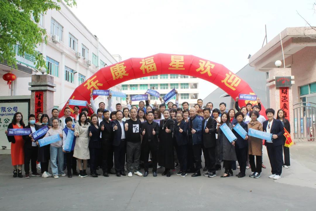 热烈欢迎康福星河南各服务中心总经理们