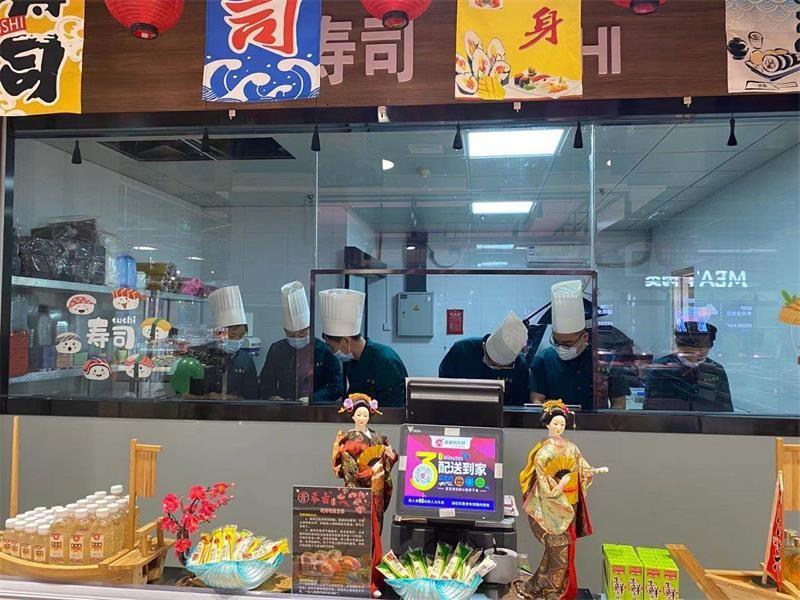 禾古寿司—济南丁豪广场