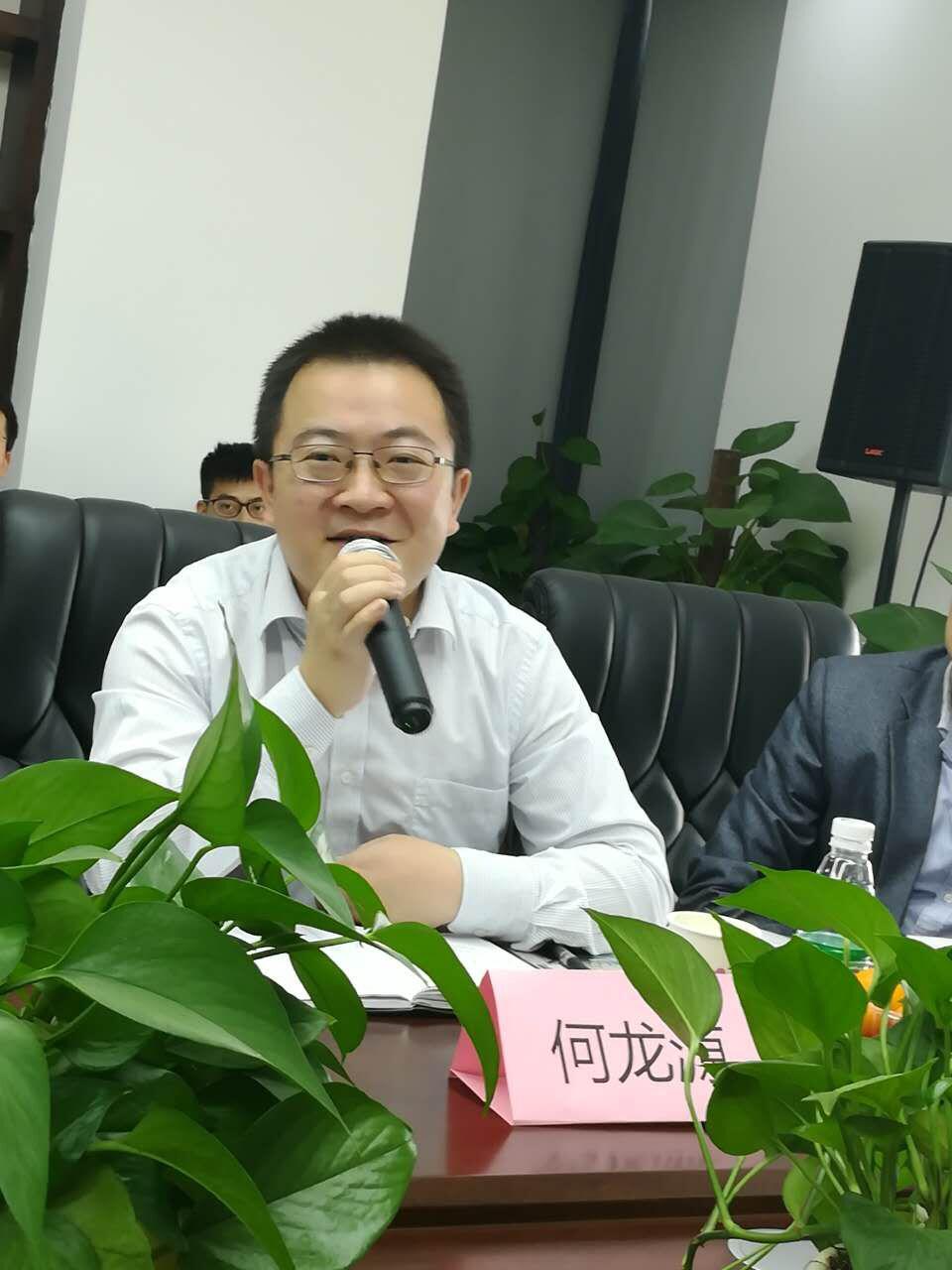 """深圳市教育信息化产业协会""""互联网+智慧教育校企技术交流会"""""""