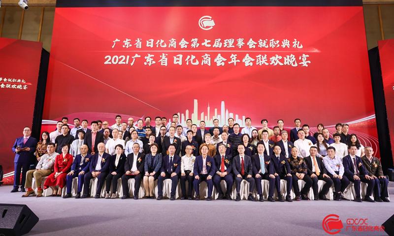 广东省日化商会年会探索日化产业高质量发展之道