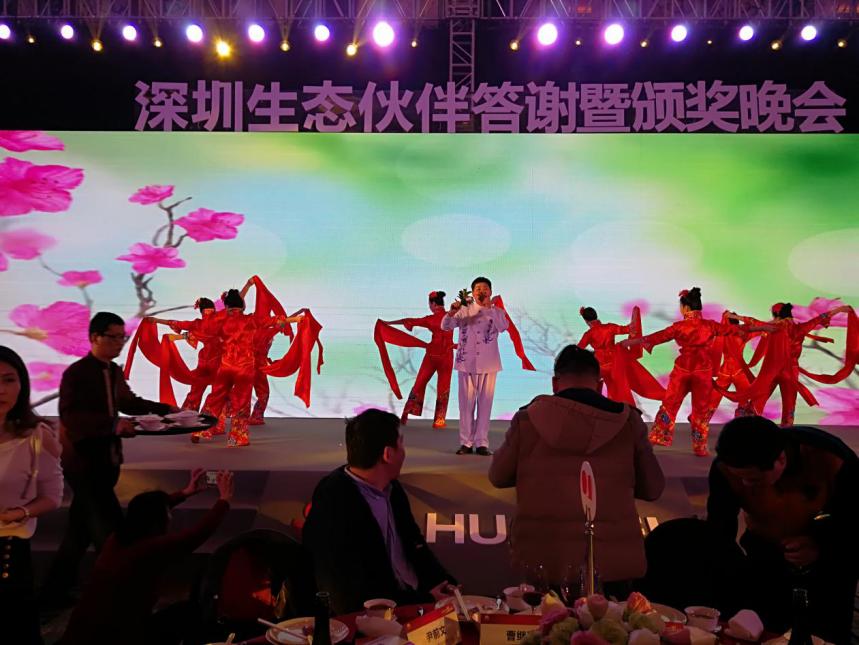"""鸿普森荣获华为EBG深圳办生态伙伴  """"行业市场卓越合作伙伴奖""""等四大奖"""
