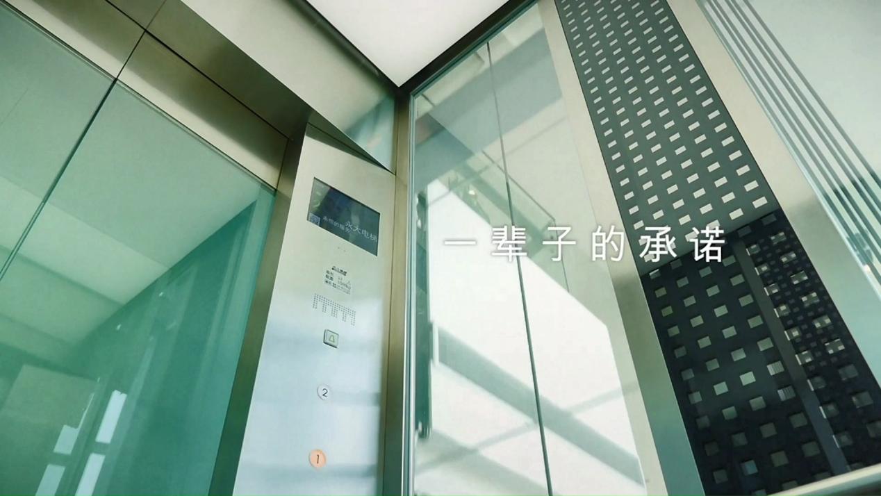 乘客电梯安全乘坐常识