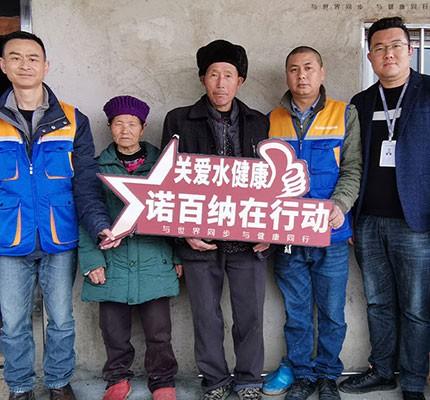 【暖心计划】我们在行动|为利川站白杨村73岁大爷送健康
