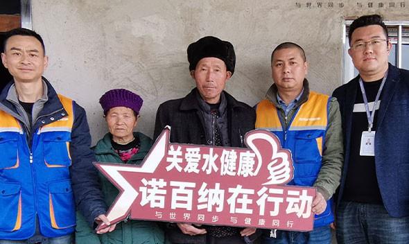 【暖心計劃】我們在行動|為利川站白楊村73歲大爺送健康