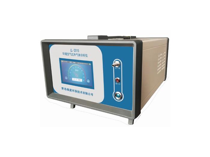 L-2015型 环境空气红外气体分析仪